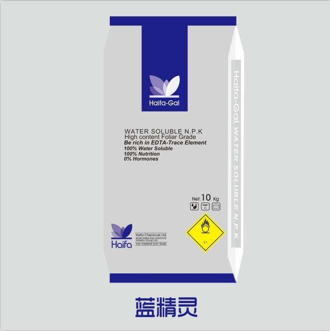 海法伽定制式大量元素水溶肥――蓝精灵